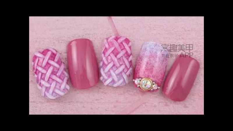Watch nail 1021 Simple Fur Solid Weaven shaped Nail Art 窝趣美甲推荐 1021期 简约皮草立体编织纹款