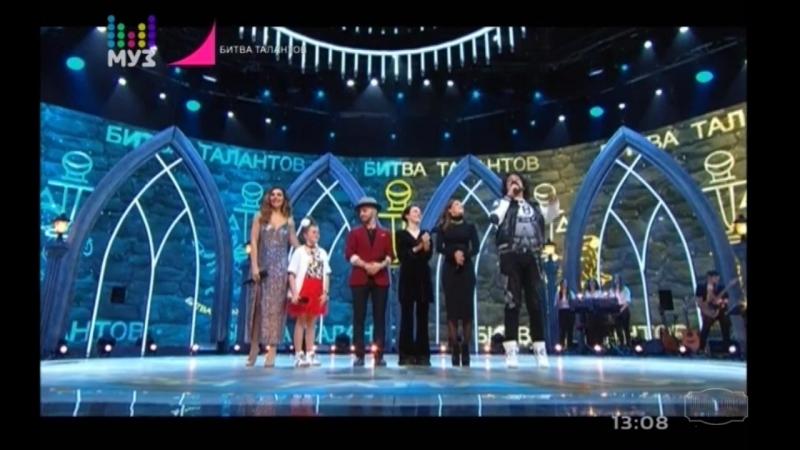 Филипп Киркоров в жюри финала телеконкурса Битва талантов второй сезон