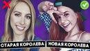Марьяна Ро обогнала Катю Клэп! Теперь она самая популярная блогерша РУНЕТА Ютуб vs Facebook