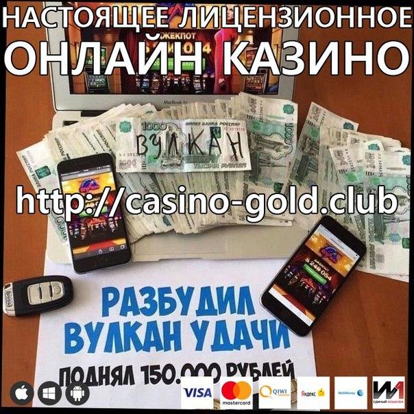 Грезы войны схема побед в казино игровые автоматы с бездепозитным бонусом за регистрацию вулкан