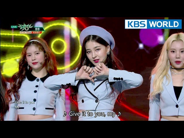 MOMOLAND - Bboom Bboom   모모랜드 - 뿜뿜 [Music Bank 2018.03.09]