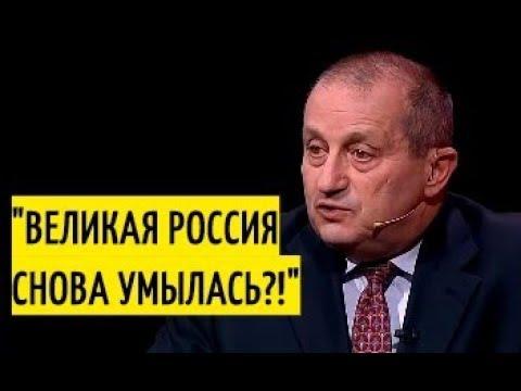 Ну и почему Россия БЕЗДЕЙСТВУЕТ Вот именно поэтому вы не США Кедми ОТРУГАЛ инертность России