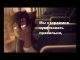 Сергей Лазарев - Идеальный мир(караоке)