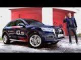 Audi Q5 2017 Тест Драйв Игорь Бурцев  Про Зелень, Ультра и Стакан Престижа