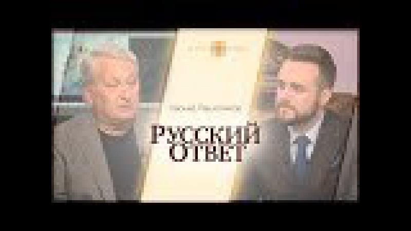 Русский ответ Сирийский вопрос Приговор Ратко Младичу Христианская солидарно