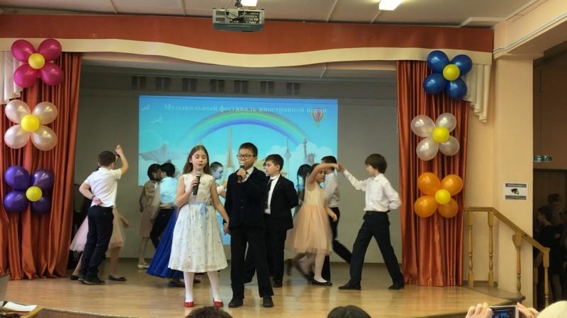 4 О класс Школа 2025 конкурс иностранной песни