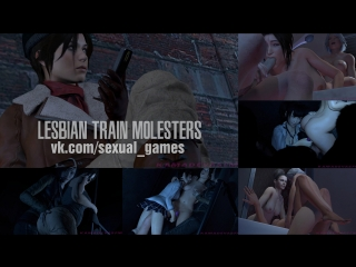 Lesbian train molesters (tomb raider, resident evil, mirror's edge, dead or alive, tekken sex)