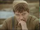 Взять живым. 3 серия (1982) Военный фильм | Фильмы. Золотая коллекция