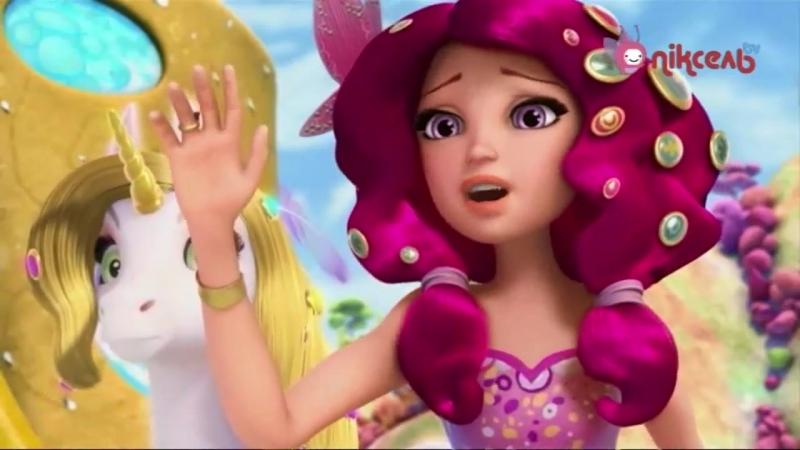 Міа та Я / Mia and Me - 1 сезон 19 серія Полум'яна квітка (Українська озвучка - ТК Піксель)