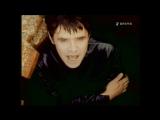 Мечта - Евгений Осин 1999