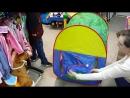 Большой выбор детских палаток в нашем магазине!