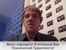 "PSY_RU: РУБРИКА: ""Вопрос АЧП"" #83 (АЧП ИЛИ КОУЧИНГ)"