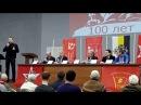 Выступление Удальцова в поддержку Грудинина. г. Псков 24.02.2018