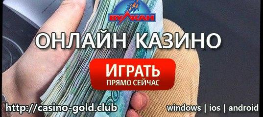 Н уренгой закрытие подпольных казино 2016 году клубничка игровые аппараты бесплатно