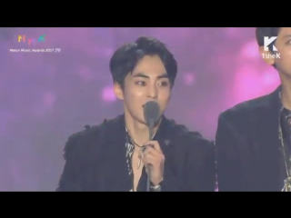 xiumin -artist of the year'- mma 171202