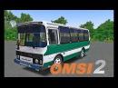Автобус ПАЗ 3205R Обновленный для OMSI 2