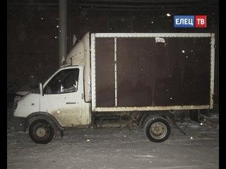 Молоко не «сбежало»: полиция Ельца задержала похитителей партии молочной продукции