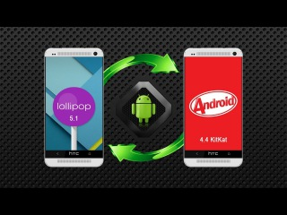 Откат прошивки Android 5.1 Lollipop на Android  Kitkat | Lenovo P70A