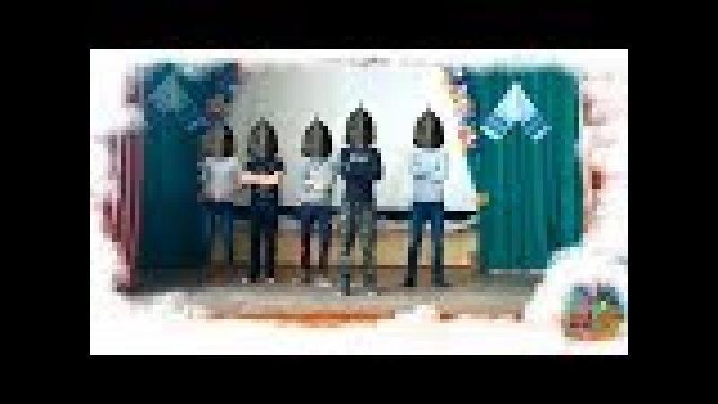 Танець BTS Silver Spoon (Baepsae) від школи №3 м. Канів