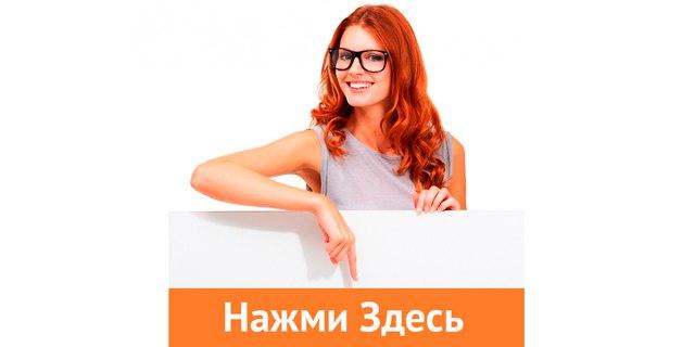 vk.cc/76hQJ9