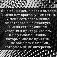 Arsen Gochiyaev