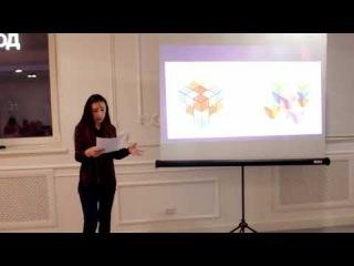 PechaKucha_Курск .Катерина Милютина о комиксах и своем проекте