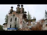 В Сокольском районе рухнул храм начала XIX века