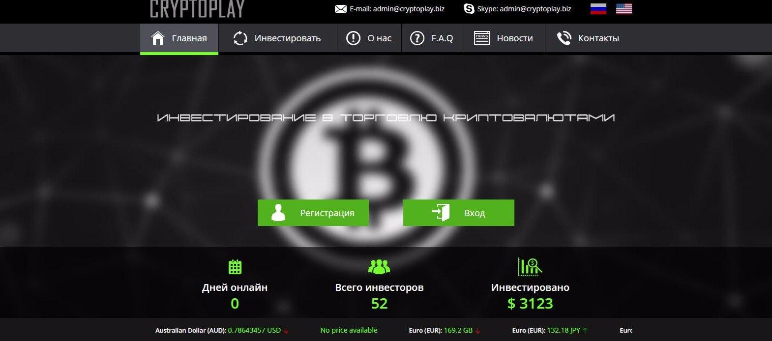 Постер к новости Crypto Play