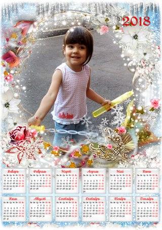 Типография календарь с фото всех перечисленных
