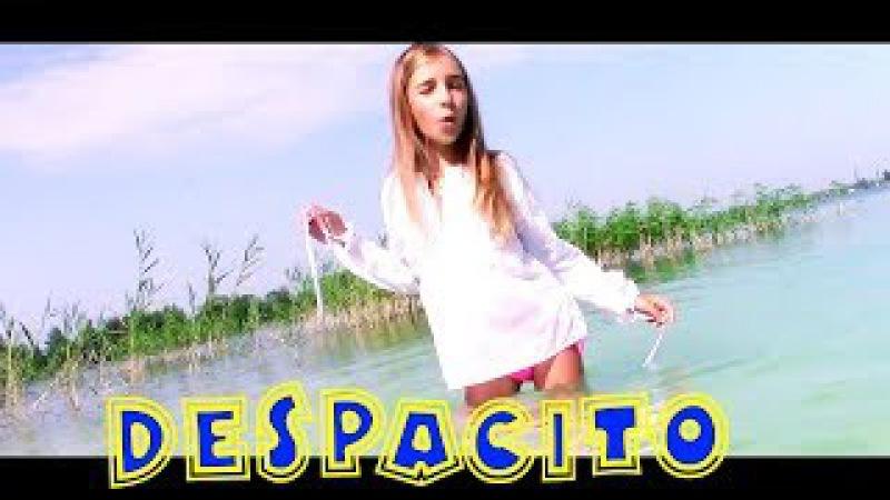 DESPACITO весела ПАРОДІЯ Деспасіто Українською