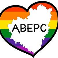 """Логотип Самарское общественное ЛГБТ-движение """"Аверс"""" (Закрытая группа)"""