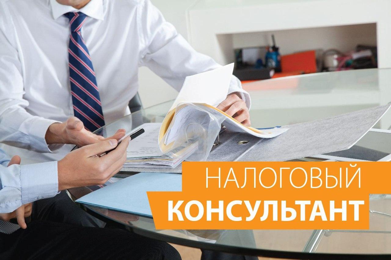 10 советов налоговому консультанту в борьбе со стрессом Юридическая грамотность суд