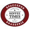 БРАССЕРИЯ KOFFEE TIMES