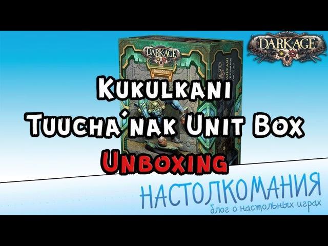 Dark Age Kukulkani Tuuchanak Unit Box - Unboxing