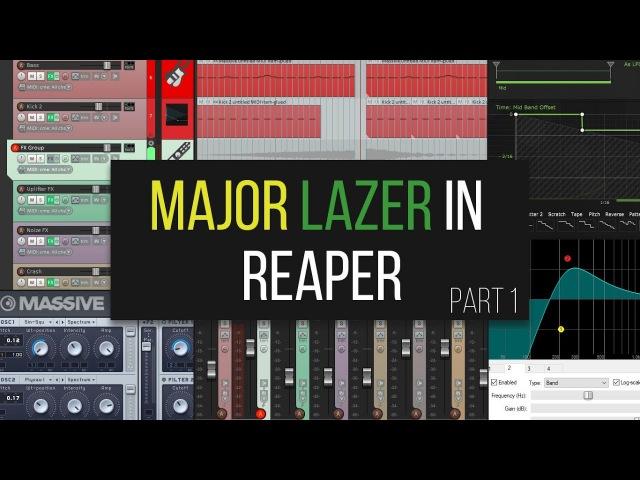 Major Lazer в программе Reaper. (Часть первая. Сэмплирование)