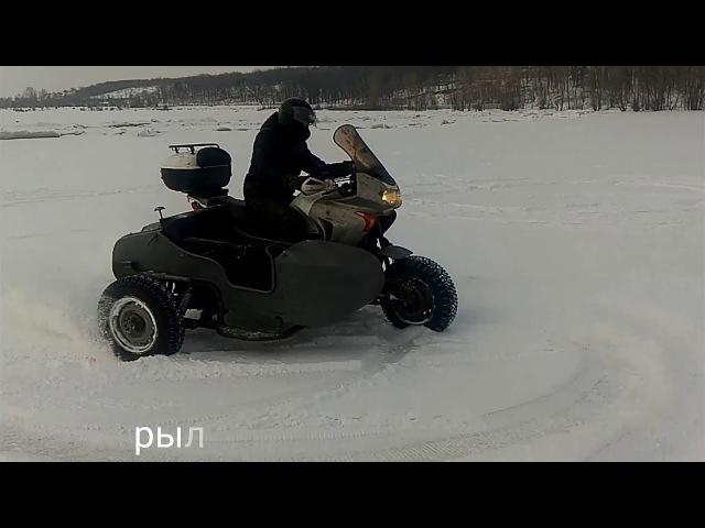 Зимняя вылазка Honda Transalp xl650 sidecar 2wd Трансальп с коляской