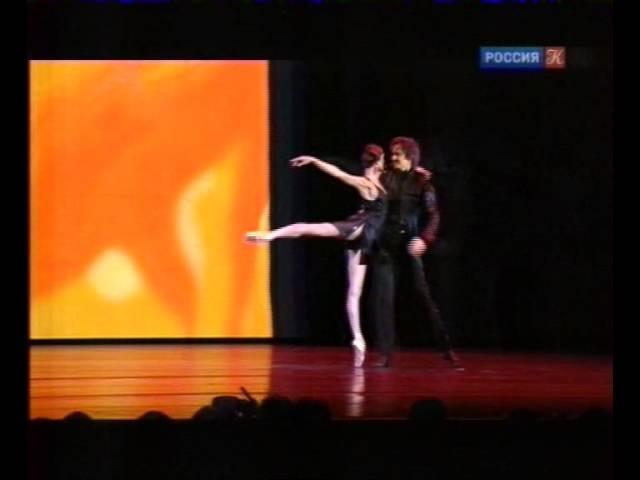 Kremlin Gala Танго из Золотой Век Ульяна Лопаткина и Марат Шемиунов