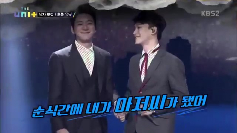 171218 Hwang Chiyeol mentioning EXOs Chen @ The Unit
