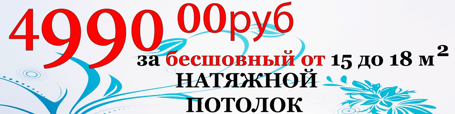 Марки price Новотроицк Опиаты Недорого Пятигорск