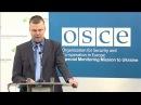 12 СІЧНЯ 2018 р Оперативна інформація щодо безпеки в Україні та діяльності СММ ОБСЄ УКМЦ 12 01 2018