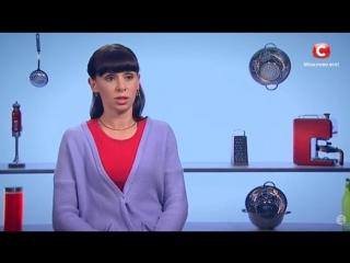 Наташа Чуприк - За 7 минут ты не можешь зробить омлет... Шо ты вообще тут делаешь