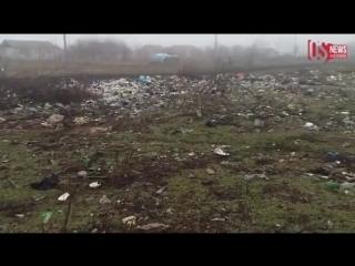 ChP Жители Цалыка жалуются на стихийную свалку