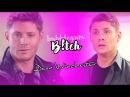 Dean Winchester • Bubblegum B!tch [13x12]
