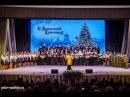 Рождественский концерт Псковской митрополии 2018 год