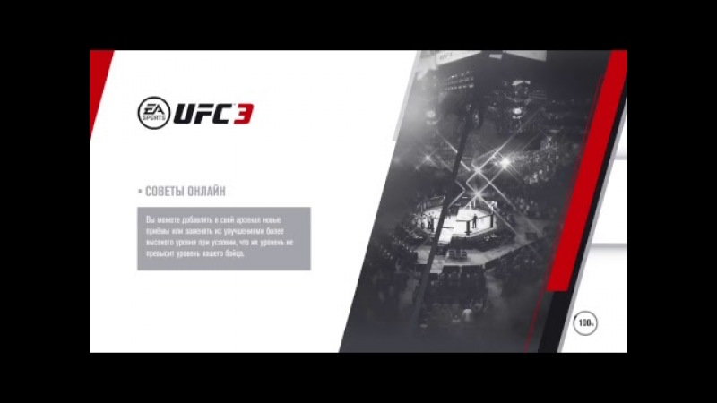 JFL 3 WELTERWEIGHT Tarec Saffiedine alex_supr vs Joe Rogan Nick_Shonia