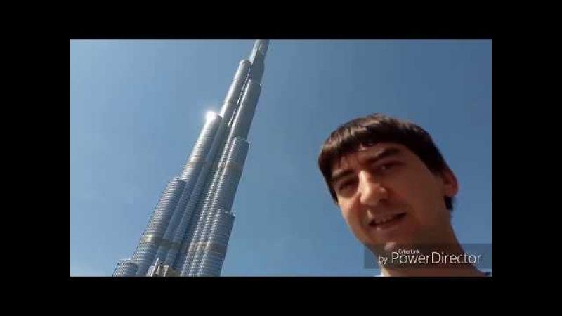Фонтан В Дубае Бурдж Халифа и лазерное шоу