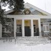 Лесозаводской Дом Творчества
