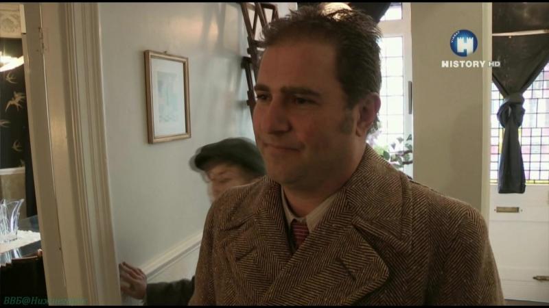 BBC Повернув время вспять Семья 3 Вторая мировая война Реальное ТВ история 2012