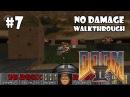 Doom II Hell on Earth прохождение игры Уровень 7 Dead Simple All Secrets No Damage
