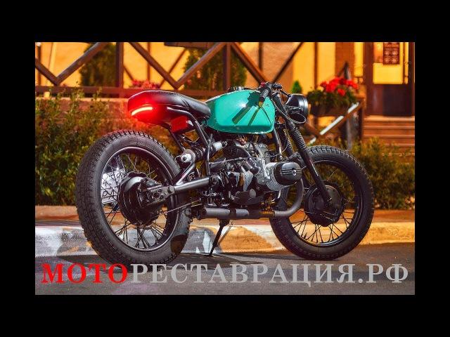 Реставрация и тюнинг мотоцикла УРАЛ Мотореставрация рф